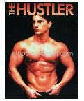 Hustler - tanned and toned male stripper in Leeds, strippers in Leeds, Leeds stripper, buff butler and kissogram in Leeds, naked waiter and strippergram in Leeds.